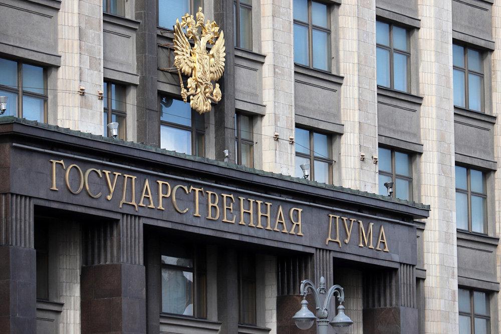 ГосДума поддержала предоставление самозанятым налогового капитала в 1 МРОТ